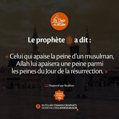 Find images and videos about islam, hadith and rappel on We Heart It - the app to get lost in what you love. Saw Quotes, Life Quotes, What Is Islam, Prophet Muhammad Quotes, Ramadan Mubarak, Inner Strength, Motivation, Islamic Quotes, Quran