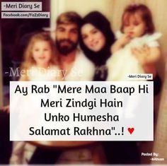 One time will come when everyone will realize no one cares except their parents. Cute Family Quotes, Mothers Love Quotes, Mom And Dad Quotes, Daughter Love Quotes, Mother Quotes, Dear Mom And Dad, I Love My Parents, I Love You Mom, Love My Family