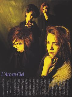 1993 #hyde #hidetotakarai #takarai #hydetakarai #larcenciel #vamps #ラルクアンシエル #寶井秀人