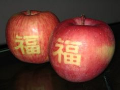chinese christmas apples- said to bring good health and fortune to those who receive them