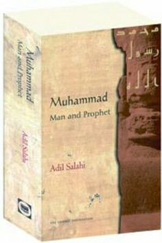 Anyway please send only books on seerah this week Maybe 2 a day . I already done this One  So don't repeat it  Muhammad Man and Prophet ByAdil Salahi Paperback 854 Pages ISBN : 9780860373223 Publisher : The Islamic Foundation UK. @Kube_Publishing   https://t.co/XhzQRAoDkT https://t.co/7U2s7SiHVq