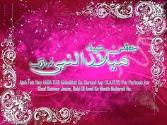 somnath mukherjee: Birthday of Holy Prophet Muhammad (SAWW)
