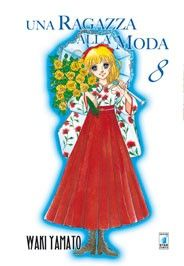Princess Peach, Disney Princess, Disney Characters, Fictional Characters, Aurora Sleeping Beauty, Fantasy Characters, Disney Princesses, Disney Princes