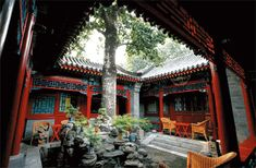 Traditional Chinese courtyard house