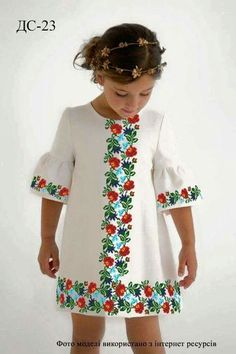 Tanya Melnychuk's media statistics and analytics Kids Summer Dresses, Baby Girl Party Dresses, Little Girl Dresses, Baby Dress, Girls Dresses, Childrens Coats, Zeina, Frocks For Girls, Traditional Fashion