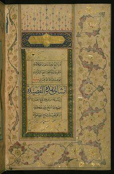 Illuminated Manuscript Poem in Honor of the Prophet Muhammad, Walters Art Museum Ms. W.582, fol. 1b   by Walters Art Museum Illuminated Manuscripts