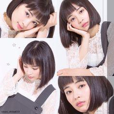 very nice. Preety Girls, Cute Girls, Asian Model Girl, Lala, Cute Japanese Girl, Portrait Inspiration, Beautiful Asian Girls, Cosplay, Girl Crushes