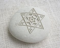STAR of DAVID - Home Decor paperweight - art collections - engraved pebble art.
