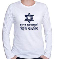 Yizzam Allover Print Mens Hoodie Sweater Kosher Matzah for Passover