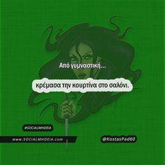 Από γυμναστική... @KostasPad60