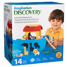 Imaginarium Animal ark shape sorter