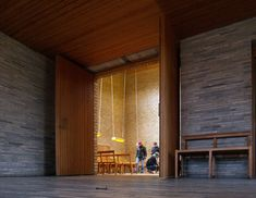 The Architecture of Sigurd Lewerentz.  St. Knut and St. Gertrude Entry.