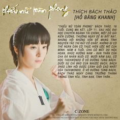 Thieu-Nu-Toan-Phong-The-Whirlwind-Girl-2015-Hinh2.jpg (600×600)