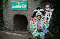 Onigashima