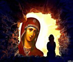 ΚΟΙΝΟΠΟΙΗΣΤΕΣΤΟFACEBOOK Tweet Παναγία μου! Μητέρα μου πονεμένη και στοργική! Βασίλισσά μου, που προσκυνείσαι Από τάγματα Αγγέλων και Αρχαγγέλων Και υμνείσαι από αναρίθμητα πλήθη πιστών Χριστιανών σου Κλίνε, Παναγία μου, το αυτί Σου να Σου πω Τον μυστικό πόνο της ψυχής μου. Με βλέπεις. Είμαι βασανισμένος άνθρωπος, αμαρτωλός Που δεύτερος αμαρτωλός σαν και μένα άλλος, δεν … Peter Paul Rubens, Wayne Thiebaud, Principles Of Art, Byzantine Icons, Albrecht Durer, Orthodox Icons, Renaissance Art, Illuminated Manuscript, Banksy