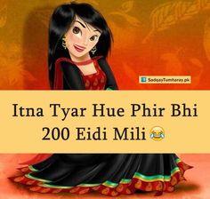Hahahaha .... Crazy Girl Quotes, Funny Girl Quotes, Girly Quotes, Best Friend Quotes Funny, Funny Attitude Quotes, Eid Jokes, Wale Quotes, Eid Pics, Eid Poetry