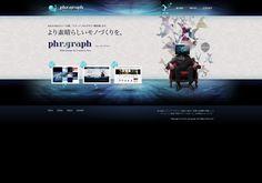 http://www.phr-graph.jp