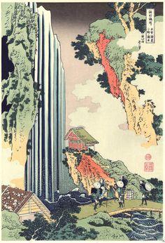 Four Seasons Hokusai and Hiroshige Masters of the Japanese Print 2004 Wall Calendar