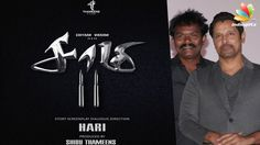 Vikram's Saamy 2 Poster   Director Hari on his next movie   Latest SpeechProducer Shibu Thameens has revealed the title poster of Vikram starrer 'Saamy 2'. Director Hari will reunite with actor Vikram for the sequel to his ... Check more at http://tamil.swengen.com/vikrams-saamy-2-poster-director-hari-on-his-next-movie-latest-speech/