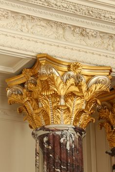 Not sure about the gold part, but the cornice elements are surely gorgeous