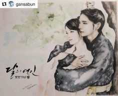 By @gansabun  Instagram