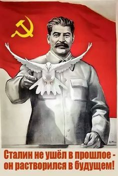 Soviet Communism Propaganda as a failed Collectivist Experiment and its effect on World History explained in the video documentary The Soviet Story Ww2 Propaganda Posters, Communist Propaganda, Political Posters, Joseph Stalin, Socialist Realism, Russian Revolution, Soviet Art, Imperial Russia, Red Army