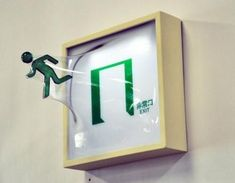 An example of how a design can make all the difference to an emergency exit sign.