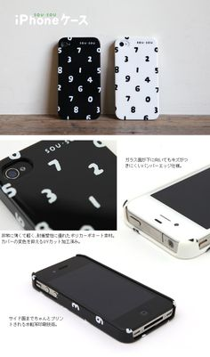 Gender-neutral iPhone case. I like the basic numerals-on-solid-color look. Could be re-done with letters, such as initials.
