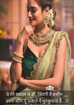 65 Stylish and Trendy Blouse Designs For Saree and Lehenga - Tikli Blouse Back Neck Designs, Saree Blouse Designs, Kolkata, Metallic Blouses, Romance, Sexy Blouse, Indian Designer Wear, Love, Bun Hairstyles