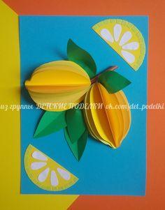 50 Ideas Flower Art Projects For Kids Schools Fun Easy Art Projects, Projects For Kids, Crafts For Kids, Arts And Crafts, Paper Crafts, Lemon Crafts, Fruit Crafts, Vegetable Crafts, Paper Fruit