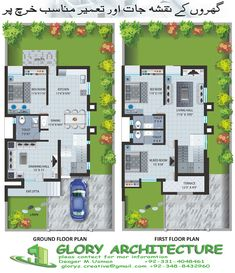 16 Best 30x60 House Plan Elevation 3d View Drawings Pakistan