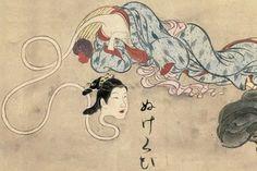 C'est en lisant l'un de mes bestiaires médiévaux que l'idée m'a traversé l'esprit : et s'il existait un bestiaire japonais ou un concept équivalent portant sur