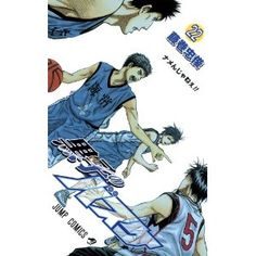 Manga / Komik Terpopuler di Jepang 2013 [W18] 1 #comic #manga http://www.ristizona.com