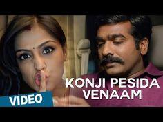 22 Best Songs Images Jayam Ravi Movie Songs Tamil Video Songs