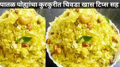 Indian Food Recipes, New Recipes, Ethnic Recipes, Emotional Development, Christmas Baking, Yummy Snacks, Risotto, The Creator, Diwali