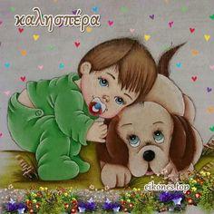 Εικόνες για καλησπέρα - eikones top Εικόνες για καλησπέρα Teddy Bear, Toys, Animals, Fictional Characters, Art, Manualidades, Activity Toys, Art Background, Animales