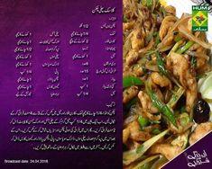 Cooking Recipes In Urdu, Chef Recipes, Appetizer Recipes, Afghan Food Recipes, Indian Food Recipes, Spicy Sausage Pasta, Masala Tv Recipe, Easy Macaroni Salad