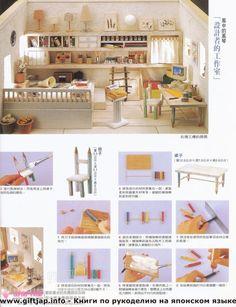 Tutorial silla y mesa miniatura