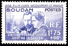 Stamp: Pierre and Marie Curie (Dahomey) (Radium Anniversary) Mi:DY 109 Somali, Madagascar, Marie And Pierre Curie, Equatorial Africa, Stamp Auctions, Indochine, Rare Stamps, French History, First Day Covers
