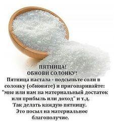 ... а что, мне не трудно))