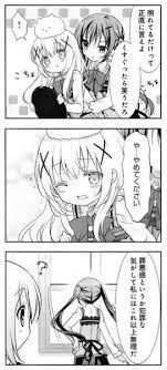 七夕 イラスト うさぎ