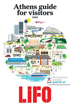 Athens Guide cover.