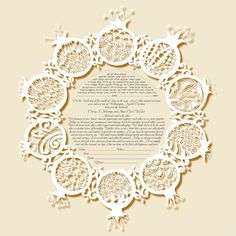 Ketubah Art Print personalization included I am my by KetubahLA, $99.00