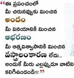 Pin by neelu on neelu Telugu Inspirational Quotes, Motivational Quotes For Life, Meaningful Quotes, Happy Quotes, Positive Quotes, Best Quotes, Life Lesson Quotes, Life Quotes, Happy Brothers Day
