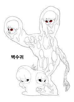 신비아파트 색칠공부 프린트 도안 집에서 즐겁게~☆ : 네이버 블로그 Jurassic Park Party, Anime Neko, Snoopy, Drawings, Fictional Characters, Coloring, Sketches, Drawing, Fantasy Characters