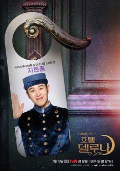 Kdrama, Pyo Jihoon, Netflix, Korean Drama Quotes, Jin Goo, Moonlight Drawn By Clouds, Kim Sun, Hello My Love, Weightlifting Fairy Kim Bok Joo