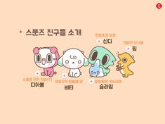 Game Character Design, Character Design Animation, Character Concept, Character Art, Branding Design, Logo Design, Kawaii Art, Anime Chibi, Art Dolls