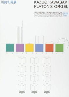 Ikko Tanaka, Kazuo Kawasaki - Platon's orgel, Toto Gallery・Ma, Tokyo, 1994 [Museum für Gestaltung Zürich] Ikko Tanaka, The Central Park Five, Museum, Bar Chart, Graphic Design, Posters, Graphics, Simple, Bar Graphs