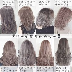 Pretty Hair Color, Ombre Hair Color, Brown Hair Colors, Hair Color For Morena Skin, Medium Hair Styles, Curly Hair Styles, Hair Arrange, Ethnic Hairstyles, Tape In Hair Extensions