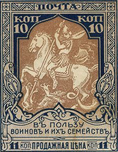 Postage Stamp | Flickr - Photo Sharing!